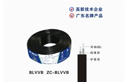 BLVVB  ZC-BLVVB