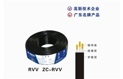 RVV  ZC-RVV